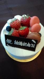 ちっちゃなサイズの記念日ケーキもオーダーにこたえてくれます